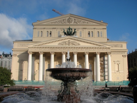 The Bolshoi Theatre, Moscow