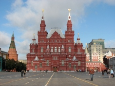 The National History Museum in Red Square, Moscow