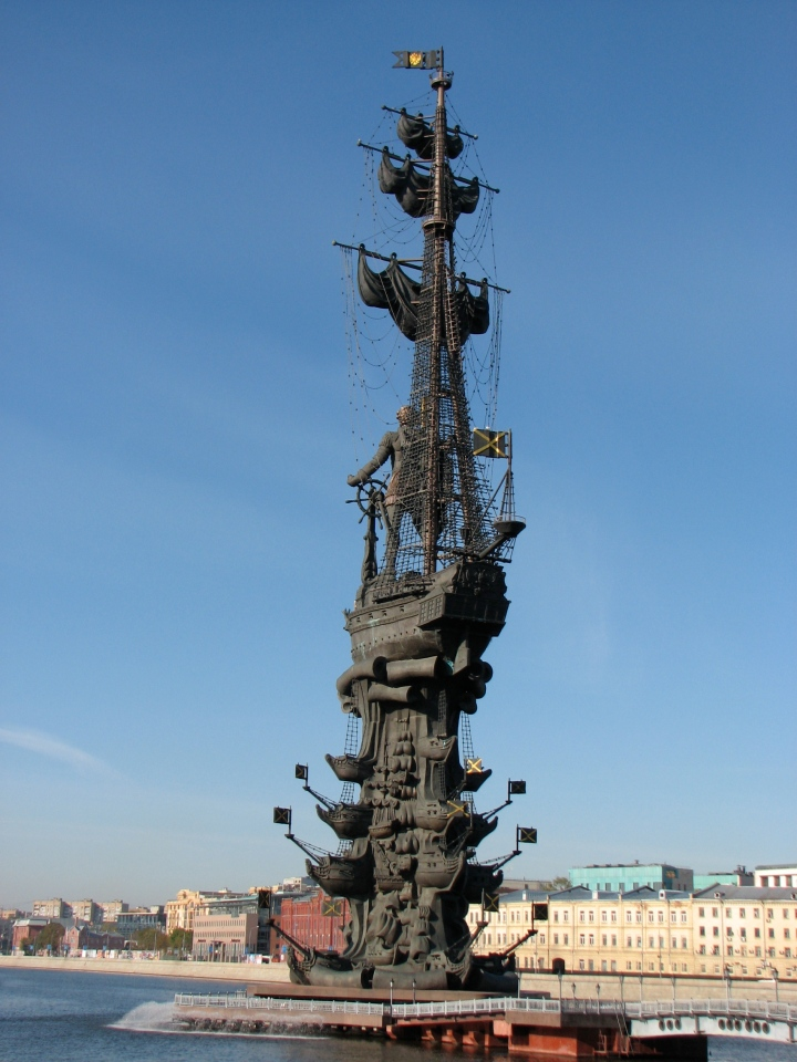 Peter the Great Monstrosity viewed while cruising the Moskva River, Moscow