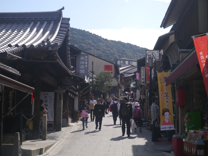 The steep winding lane leading to Kiyomizu-dera, Kyoto