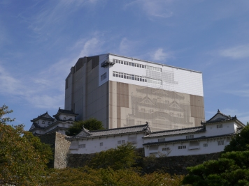 Himeji Castle, covered due to restoration