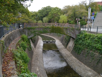 Canal running through the Peace Park, Nagasaki