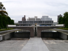 Hiroshima Peace Memorial and Museum