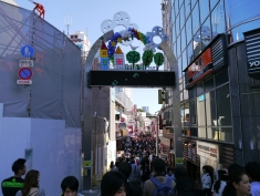 Takeshita, one of the busy shopping lanes in Harajuku, Tokyo